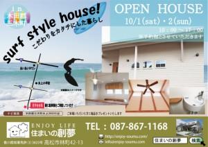 s_20161001yoshitaka